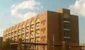 """توجيه من مدير """" تعليم الأفلاج """" بتوفير السكن لـ 41 معلمًا جديدًا"""