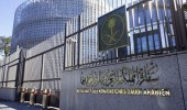 سفارة المملكة في لندن تؤوي سكان مجمع سكني اندلعت به النيران