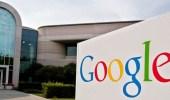 جوجل تعترف بتجسسها على المستخدمين