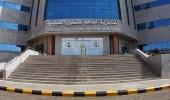 صحة المدينة تكلف 7 آلاف موظف لخدمة ضيوف الرحمن