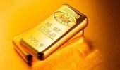 أسعار الذهب تهبط مع تجدد الشهية للمخاطرة
