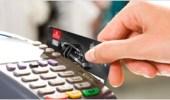 طريقة تقديم شكوى ضد البنوك المتأخرة في تركيب أجهزة الدفع