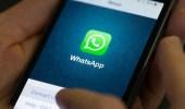 ميزة جديدة في تطبيق واتساب لهواتف الآيفون