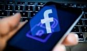 """لانتهاكها خصوصية المستخدمين.. فرض غرامة مالية ضخمة على """" فيسبوك """""""