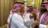 بالفيديو.. ولي العهد خلال تقديمه واجب العزاء في وفاة الأميرة الجوهرة