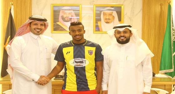 رسميًا.. الحزم يتعاقد مع اللاعب عبدالرحمن اليامي لمدة 3 مواسم