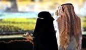 تشكيل لجنة لدراسة مكافحة العنوسة والطلاق