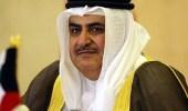 وزير خارجية البحرين: يجب ردع قطر ووقف تآمرها ضد الدول العربية