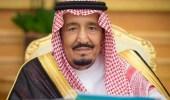 """نقل صلاحيات مكافأة المرشدين عن جرائم الرشوة ونشر أحكامها إلى """" أمن الدولة """""""
