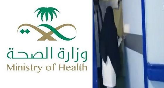 """"""" الصحة """" تفتح تحقيقا في فيديو الممرضة وأخصائي أشعة بمستشفى محايل"""