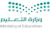 """"""" التعليم """" تعلن زيادة مكافآت وحوافز المعلمين"""