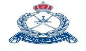 شرطة عمان تنفي وقوع حادث لعائلة سعودية بمحافظة ظفار