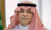"""وزير التجارة يعلن موعد صدور نظام """" الامتياز التجاري """""""