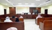 """بدافع تطوير أعمال المحاكم.. تشكيل لجنة لإقرار مبدأ """" السنة القضائية """""""