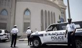 البحرين تعدم مؤذنًا قتل إمام مسجد ومثل بجثته