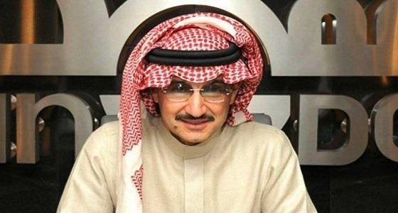 """وأما بنعمة ربك فحدث.. الوليد بن طلال يستعرض مراحل تطور """" المملكة القابضة """""""
