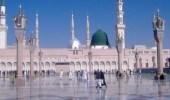 على مدار التاريخ.. توسعات حدثت في المسجد النبوي الشريف