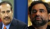 مطالبات في باكستان بمراجعة التعاقدات مع حمد بن جاسم بعد فضيحة الرشاوى