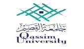 جامعة القصيم تعلن تعيين 19 على وظائف معيد