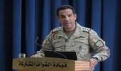 """اعتراض طائرة """" مسيّرة """" بالمجال الجوي لليمن أطلقها الحوثيون من صنعاء"""