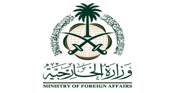 المملكة ترحب بالاتفاق بين المجلس العسكري الانتقالي وقوى الحرية والتغيير في السودان