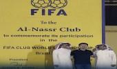 مراقب آسيوي يعيد ذكرى مشاركة النصر بكأس العالم للأندية كأول ممثل لآسيا