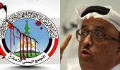 """ضاحي خلفان: """" الإخوان اليمني """" يحصل على الدعم من القنوات القطرية والتركية"""