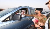 بالورود والهدايا.. رجال المرور يفاجئون الحجاج بإستقبال حافل