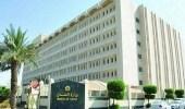 وزارة العدل: 20 دائرة قضائية و 5 كتابات عدل متنقلة لموسم الحج
