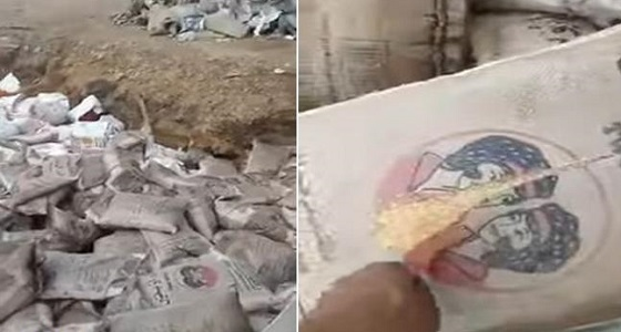 """"""" بر فرسان """" تبرر إلقاء الأرز في الصرف الصحي وتؤكد: سنقاضي مصور الفيديو !"""