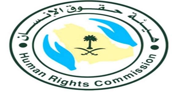 حقوق الإنسان توضح حقوق الأحداث عند القبض والادعاء