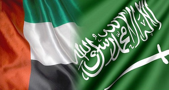 بيان مشترك للمملكة والإمارات بشأن حملات التشويه التي تستهدف أبوظبي