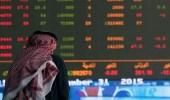 مؤشر سوق الأسهم يغلق منخفضا