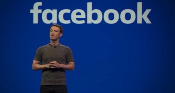 """فيسبوك تعلن اسمين جديدين لـ """" واتساب وإنستجرام """""""