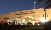 العثور على الطفل الرضيع المفقود وإعادته لمستشفى الولادة والأطفال في بريدة