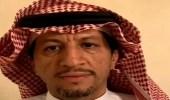 بالفيديو.. رئيس هيئة مكافحة الفساد الجديد يكشف عن توجيهات ولي العهد له