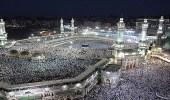 ما يستحب للحاج فعله عند دخوله للمسجد الحرام