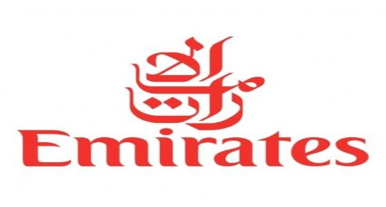 وظائف إدارية شاغرة في طيران الإمارات بالرياض والدمام