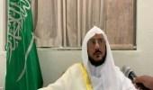 """بالفيديو.. """" الشؤون الإسلامية """" : حققنا مع الخطيب المسيء والموضوع سيحال لأمير مكة"""