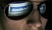 """خطوات هامة لضمان حماية خصوصيتك وبياناتك على """" فيسبوك """""""
