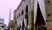 فيديو نادر للمسجد النبوي في المدينة المنورة قبل 50 عاما