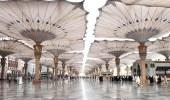 ياباني يطالب حكومته بتوفير مظلات مشابهة لمظلات المسجد النبوي