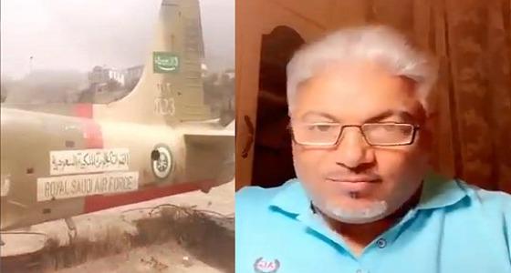 بالفيديو.. إهمال طائرة تابعة لسلاح الجو السعودي وتركها في أحد ميادين الباحة