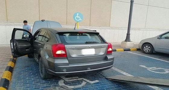 """"""" المرور """" : ضبط1400 مركبة لوقوفها في أماكن ذوي الإعاقة"""