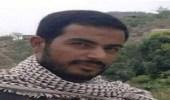 مقتل شقيق زعيم الحوثيين أهم منفذي العمليات الإرهابية باتجاه حدود المملكة