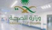 """"""" الصحة """" : أكثر من 316 ألف حاج وحاجة تلقوا الخدمات الصحية"""