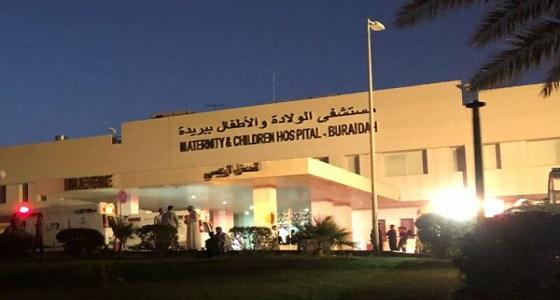 """"""" صحة القصيم """" تصدر بيانا حول اختفاء مولود مستشفى الولادة ببريدة"""