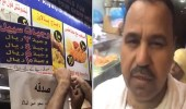 بالفيديو..الشليمي يوزع صدقة شفاء أمير الكويت بالحرم المكي