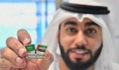 بالصور.. مقولة أمير مكة تزين مطار دبي في استقبال السعوديين