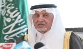 أمير مكة: إعادة أكثر من 329 ألف مخالف لا يحملون تصاريح الحج